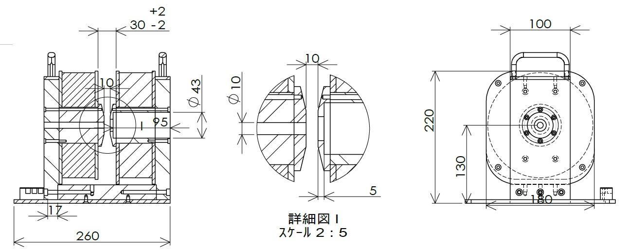 光学用可変電磁石(対物レンズ収納型)(1)