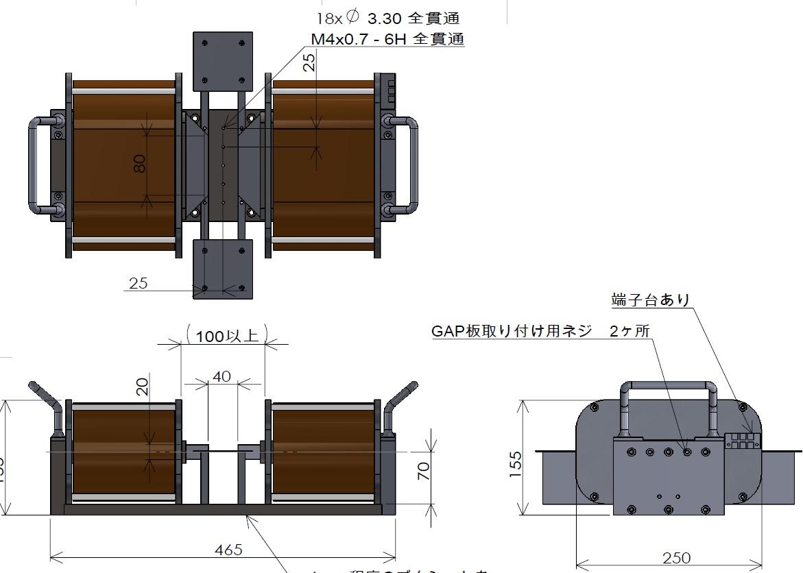 面内磁場用電磁石(1)