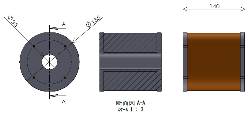 ソレノイドコイル(電磁石オプション)(1)