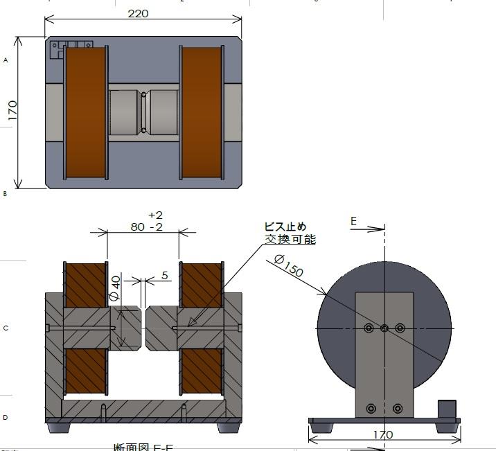 卓上型高磁場発生電磁石(チップ交換式)(1)