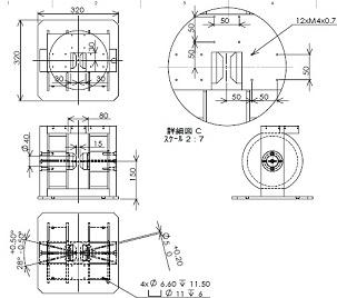 光学用電磁石(1)