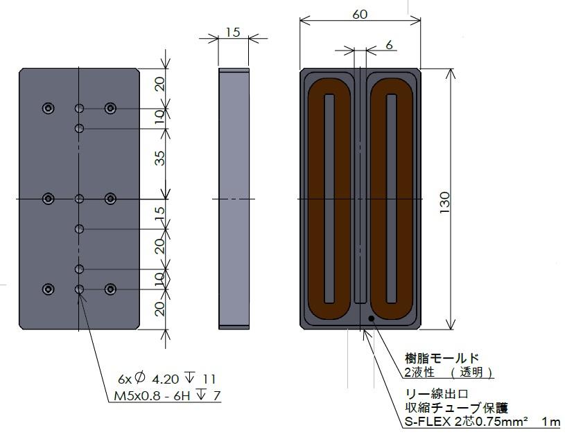 角型吸着用電磁石(大)(2)